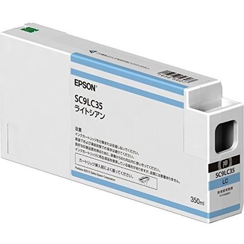 【送料無料】EPSON SC9LC35 ライトシアン [インクカートリッジ(350ml)]【同梱配送不可】【代引き不可】【沖縄・離島配送不可】