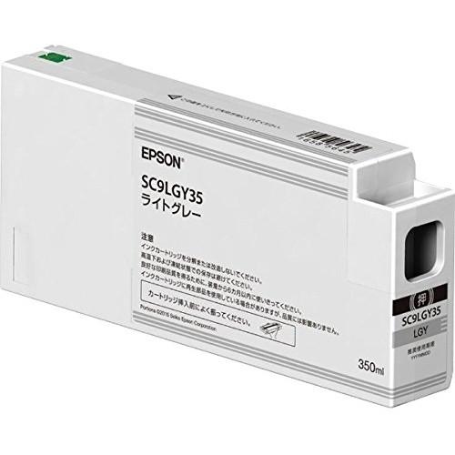 【送料無料】EPSON SC9LGY35 ライトグレー [インクカートリッジ(350ml)]【同梱配送不可】【代引き不可】【沖縄・離島配送不可】
