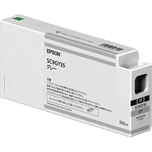 【送料無料】EPSON SC9GY35 グレー [インクカートリッジ(350ml)]【同梱配送不可】【代引き不可】【沖縄・離島配送不可】