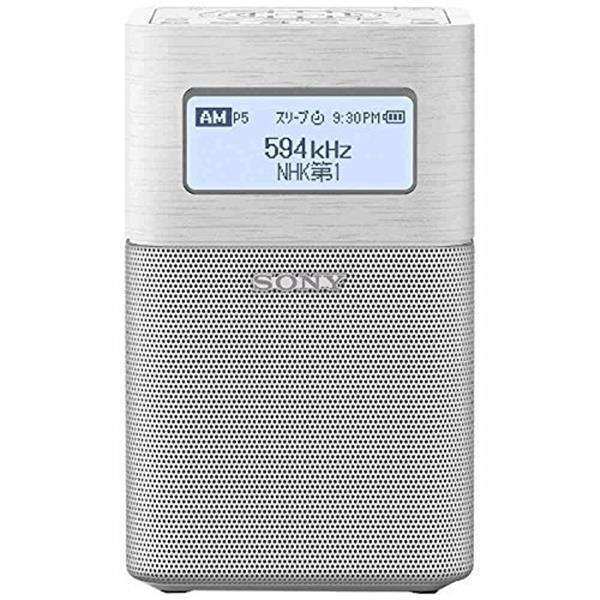 SONY SRF-V1BT (W) ホワイト [FM/AMホームラジオ ワイドFM対応]