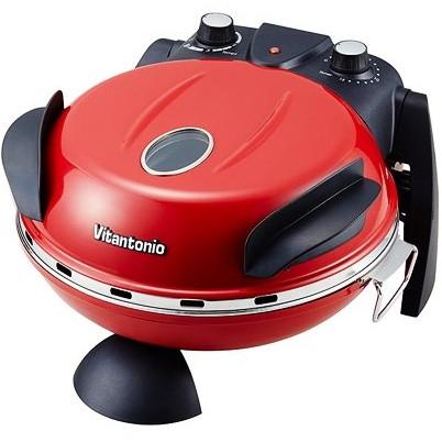 【送料無料】ビタントニオ VGO-55 レッド [グルメオーブン] VGO55