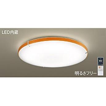 【送料無料】PANASONIC LGBZ1432 [洋風LEDシーリングライト (~8畳/調光・調色)]