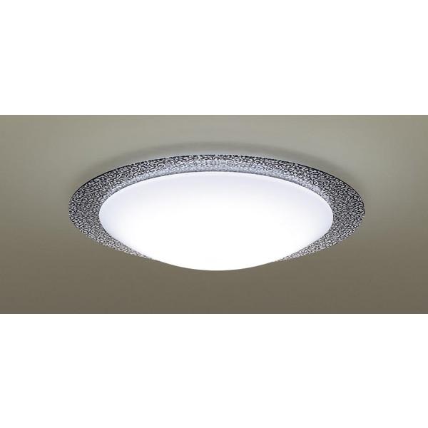 【送料無料】PANASONIC LGBZ1507 [洋風LEDシーリングライト (~8畳/調光・調色)]