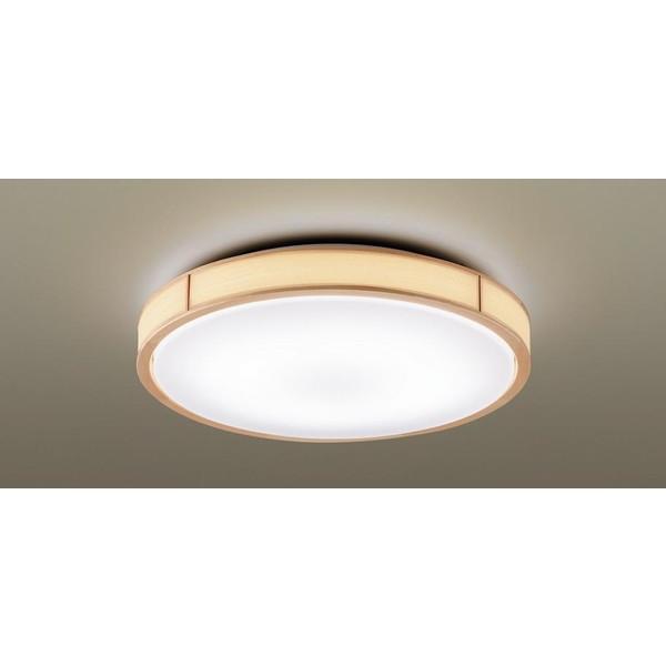 【送料無料】PANASONIC LGBZ1516 [洋風LEDシーリングライト (~8畳/調光・調色)]