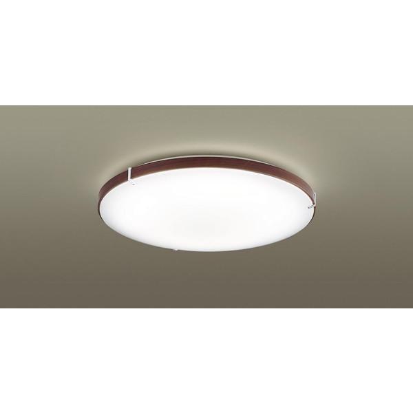 PANASONIC LGBZ2433 [洋風LEDシーリングライト (~10畳/調光・調色)]
