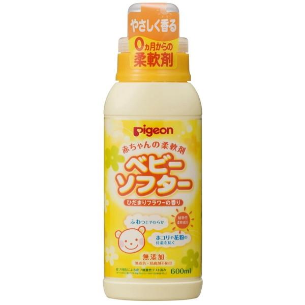 0ヵ月からの柔軟剤 ピジョン 赤ちゃんの柔軟剤ベビーソフター香り付600ml