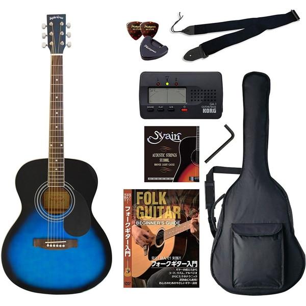 【送料無料】SepiaCrue FG-10/BLS(バリューセット) ブルーサンバースト [アコースティックギター初心者入門バリューセット フォークタイプ]