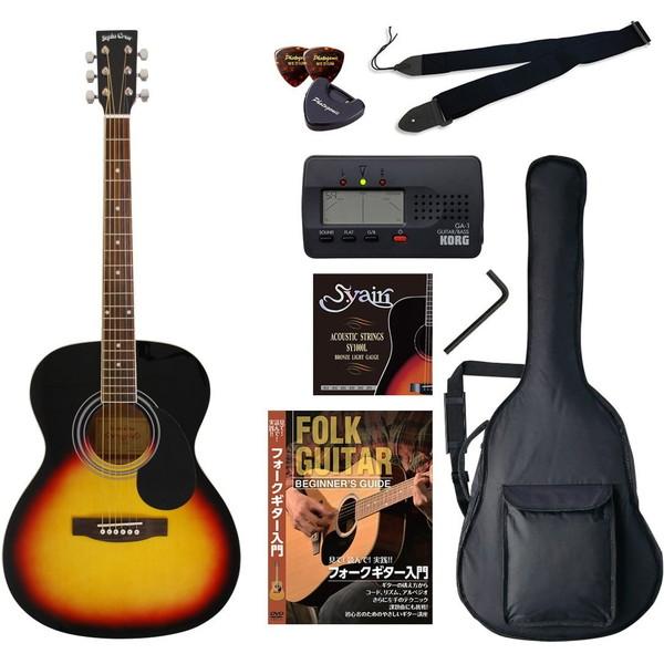 【送料無料】SepiaCrue FG-10/VS(バリューセット) ヴィンテージサンバースト [アコースティックギター初心者入門バリューセット フォークタイプ]