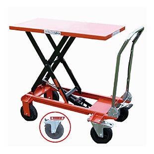 【送料無料】和コーポレーション KT-200LB [油圧式テーブル運搬車 (200kg/大車輪タイプ)]