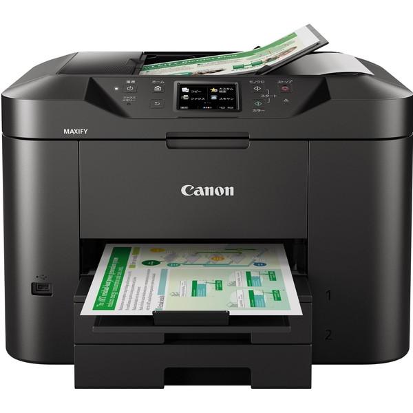 【送料無料】CANON MAXIFY MB2730 ブラック [A4インクジェット複合機 [無線LAN/有線LAN/USB2.0)]
