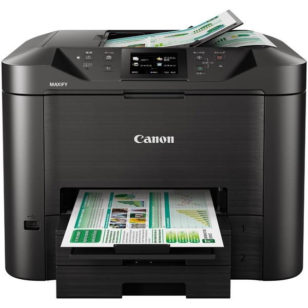 【送料無料】CANON MAXIFY MB5430 ブラック [A4インクジェット複合機 [無線LAN/有線LAN/USB2.0)]