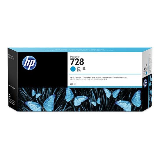 HP F9K17A シアン HP 728 [インクカートリッジ] 【同梱配送不可】【代引き・後払い決済不可】【沖縄・離島配送不可】