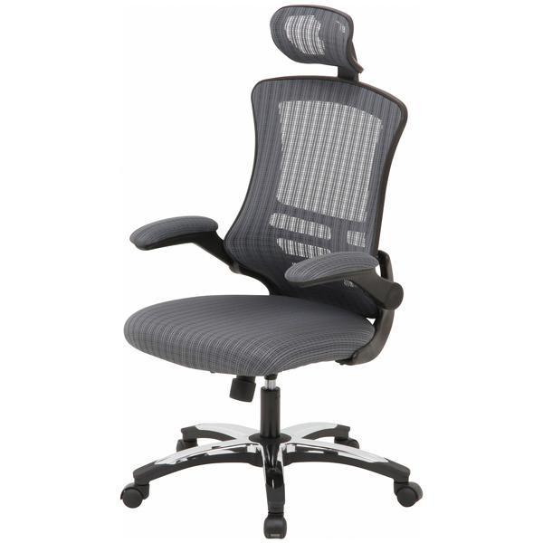 【送料無料】オフィスチェア パソコンチェア 可動式肘付き ロッキングチェア ヘッドレスト付き グレー アームアップチェアー マスター