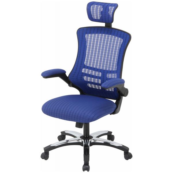 【送料無料】オフィスチェア パソコンチェア 可動式肘付き ロッキングチェア ヘッドレスト付き ブルー 新色 アームアップチェアー マスター