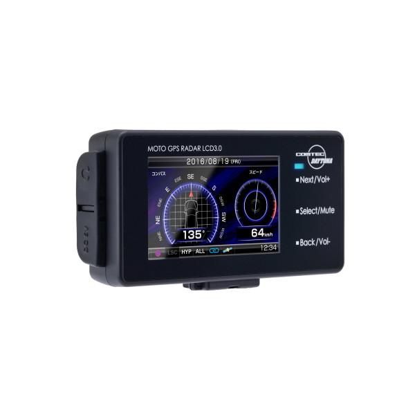 デイトナ D94420 MOTO GPS RADAR LCD 3.0 バイク用 GPSレーダー ポータブルレーダー 防水 ブルートゥース