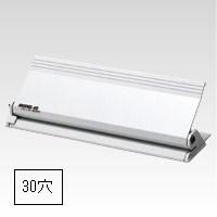 【送料無料】1318-45 ハンディ多穴パンチ