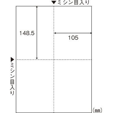 【送料無料】HISAGO 1318-BP2006Z マルチプリンタ帳票 A4白紙4面 1200枚入