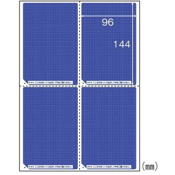 HISAGO 1318-LB2401 目隠しラベルはがき用4面/地紋