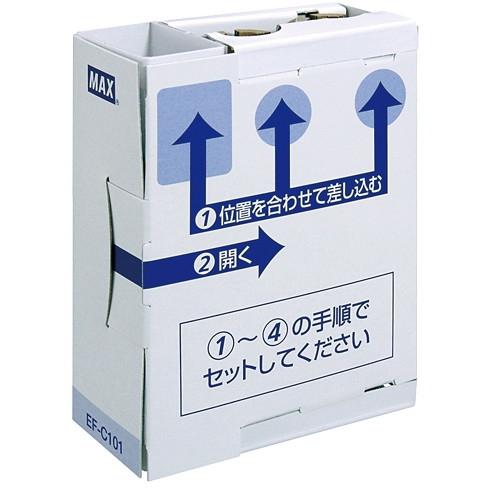 MAX 1318-EF90003 卓上封かん機専用 のりカセット EF-C101