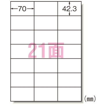 【送料無料】エーワン 1318-28643 レーザープリンタラベル A4判21面