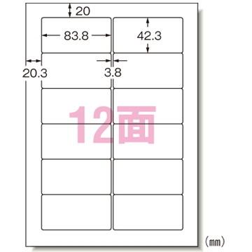 【送料無料】エーワン 1318-28723 パソコン&ワープロラベル富士通 500シート入