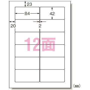 【送料無料】エーワン 1318-28725 パソコン&ワープロラベルSHARP 500シート入