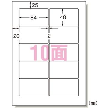 【送料無料】エーワン 1318-28732 パソコン&ワープロラベルSANYO 500シート入