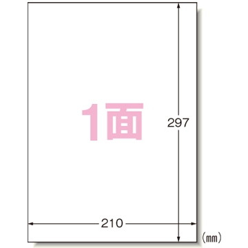 【送料無料】エーワン 1318-28762 PPCラベル A4 ノーカット 500シート入