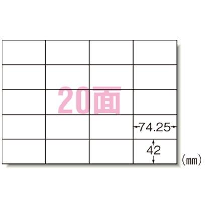 【送料無料】エーワン 1318-28764 PPCラベル A4 20面A 500シート入