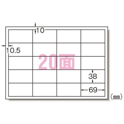 【送料無料】エーワン 1318-28765 PPCラベル A4 20面R 500シート入