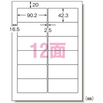 エーワン 1318-31152 パソコン&プリンタラベル NEC2列 1000シート入