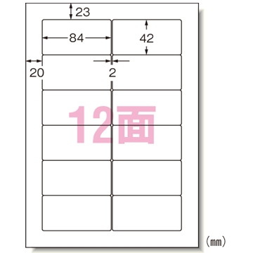 エーワン 1318-31154 パソコン&プリンタラベル SHARP 1000シート入