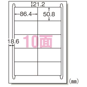 【送料無料】エーワン 1318-31164 レーザープリンタラベル 10面 1000シート入