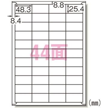 【送料無料】エーワン 1318-31165 レーザープリンタラベル 44面 1000シート入