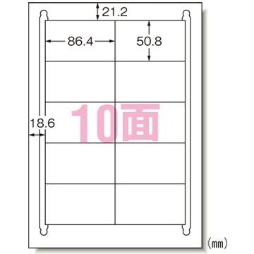 【送料無料】エーワン 1318-31647 LBPラベル再生紙 10面余白 500シ-ト