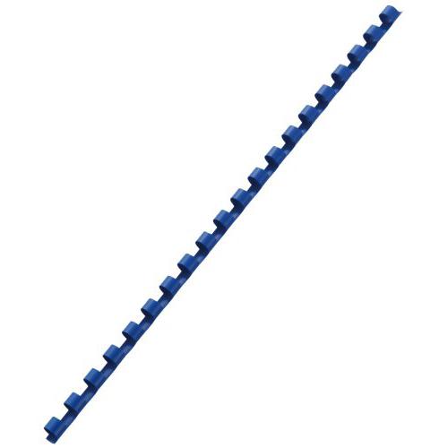 【送料無料】1318-PR1620A4-BL プラスチックリング A4 16mm ブルー