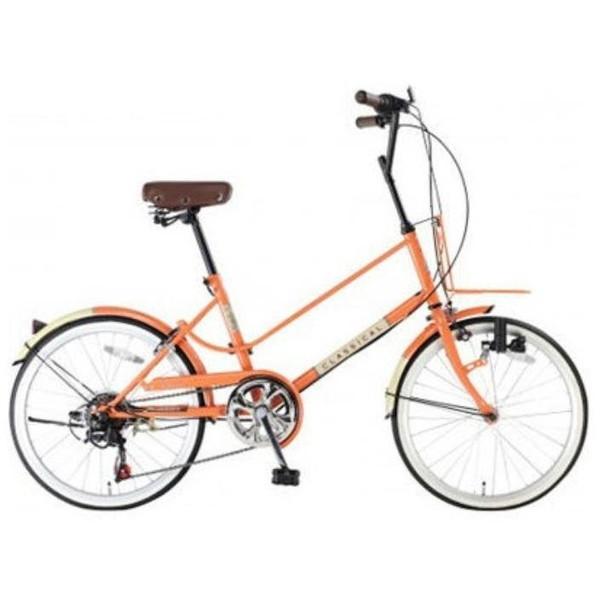 【送料無料】TOP ONE YMV206-68-COR コーラルオレンジ コーラルオレンジ [小径自転車(20インチ・6段変速)] 【同梱配送不可】【代引き・後払い決済不可】【沖縄・北海道・離島配送不可】