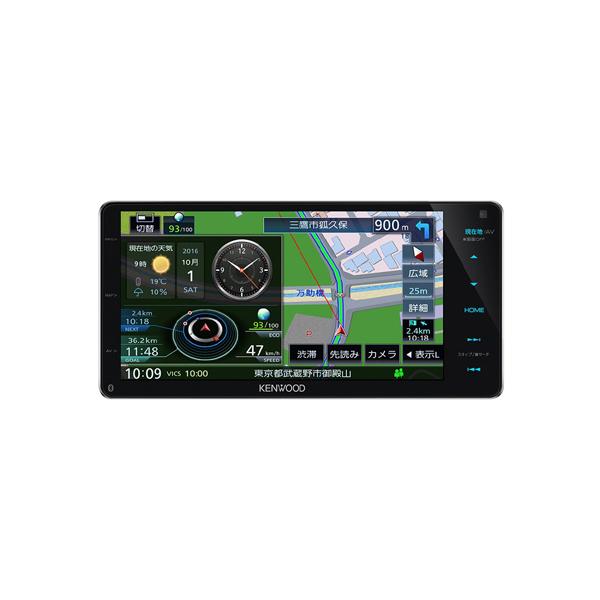 【送料無料】JVC ケンウッド MDV-Z904W 彩速ナビ Type Z [7V型ワイド DVD/USB/SD/BT AVナビゲーションシステム 地デジ内蔵 200mmワイドモデル]