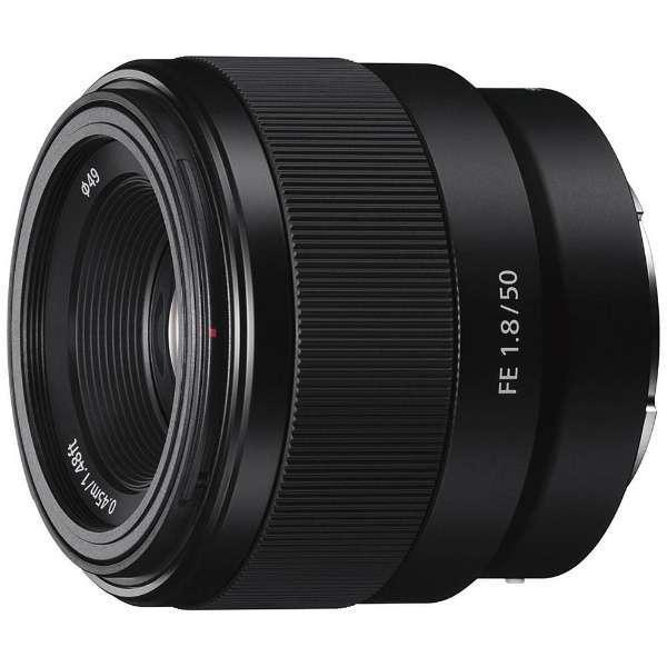 【送料無料】SONY SEL50F18F FE 50mm F1.8 SEL50F18F [大口径標準単焦点レンズ (ソニーEマウント)]