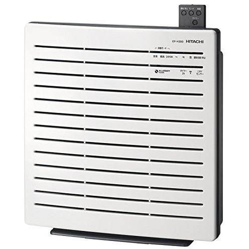 【送料無料】日立 EP-H300(W) ホワイト [空気清浄機(15畳まで)]