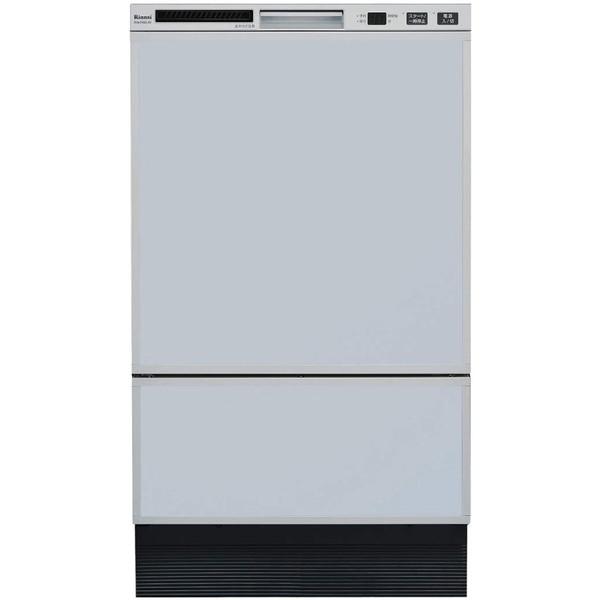 【送料無料】Rinnai RSW-F402C-SV シルバー [食器洗い乾燥機 (ビルトイン フロントオープンタイプ 8人用)]