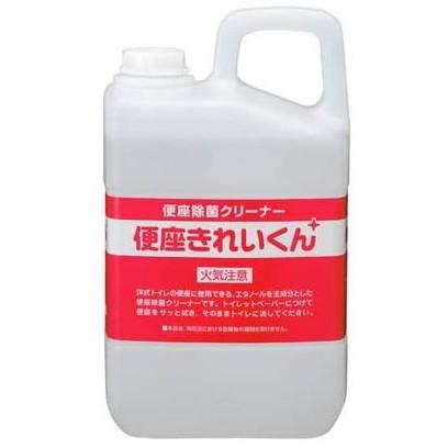 便座きれいくん 【同梱・代引き不可】 5L×3本 サラヤ