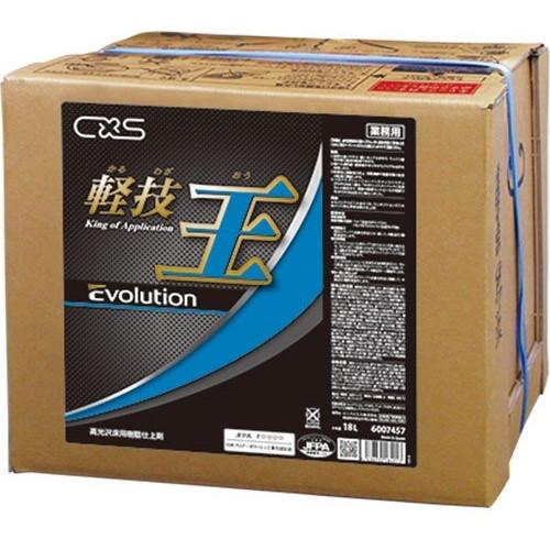 【送料無料】シーバイエス 1066729-1066729 高耐久床用樹脂仕上剤 軽技王エボリューション 18L
