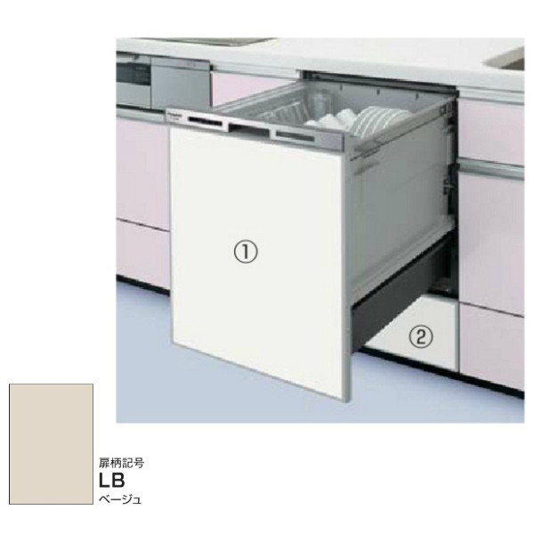 【送料無料】PANASONIC AD-NPD45-LB ベージュ [ビルトイン食器洗い乾燥機下部用パネルセット (幅45cm・ディープタイプ用)]