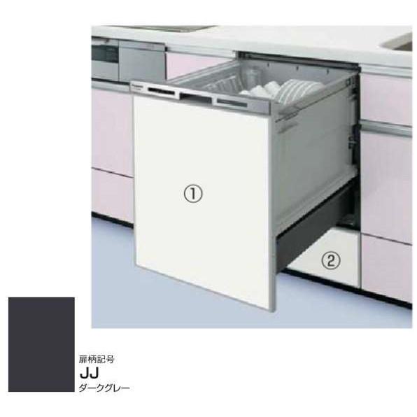 【送料無料】PANASONIC AD-NPD45-JJ ダークグレー [ビルトイン食器洗い乾燥機下部用パネルセット (幅45cm・ディープタイプ用)]