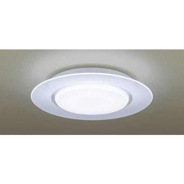 【送料無料】パナソニック LGBZ2199 [LEDシーリングライト (~10畳/調色・調光) リモコン付き] 照明 おしゃれ リモコン付き タイマー機能付 調光調色 自動調色 大掃除 新生活 引っ越し
