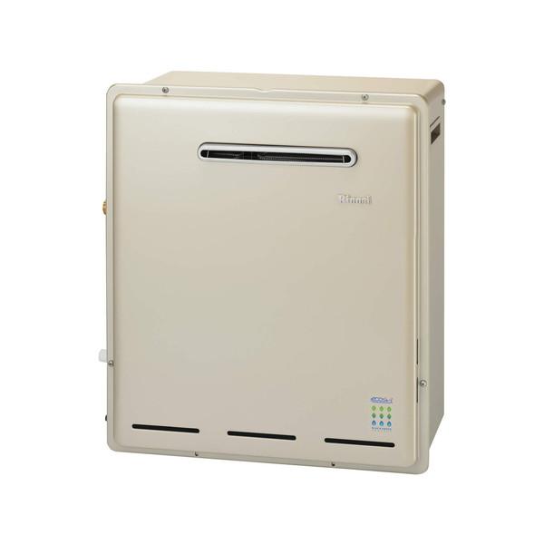 【送料無料】Rinnai RFS-E2008A(A)-13A エコジョーズ [ガス給湯器(都市ガス)] 【20号】 設置工事 工事 可 取替 取り替え 交換