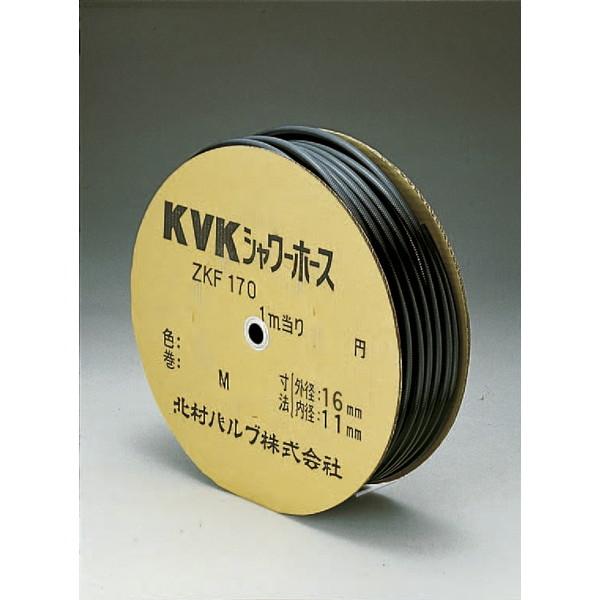 【送料無料】KVK ZKF170S-50 シャワーホース黒50m
