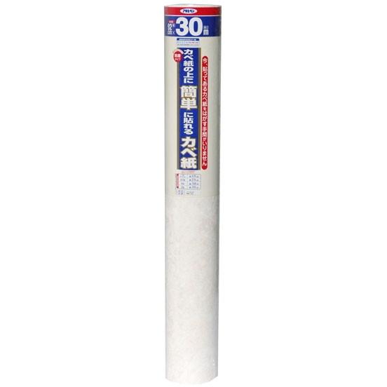 【送料無料】アサヒペン KW72 簡単カベ紙 92cmX30m (ロゼオ) 簡単カベ紙 92cmX30m (ロゼオ)