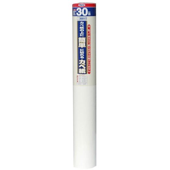 【送料無料】アサヒペン KW74 簡単カベ紙 92cmX30m (フリッシュ) 簡単カベ紙 92cmX30m (フリッシュ)